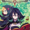 Labyrinth of Refrain: Coven of Dusk NSWITCH